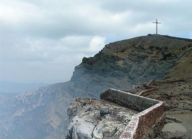 Cruz de Bobadilla
