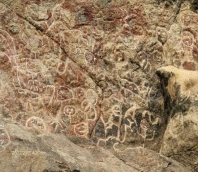 Sitio Arqueológico Piedras Pintadas-Icalupe
