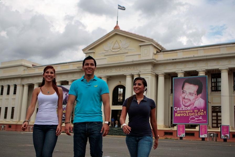 Palacio nacional de la cultura Nicaragua