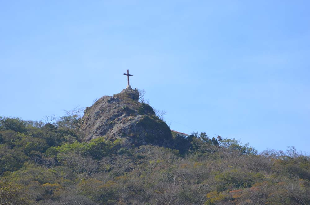 cerro de la Cruz jinotega Nicaragua