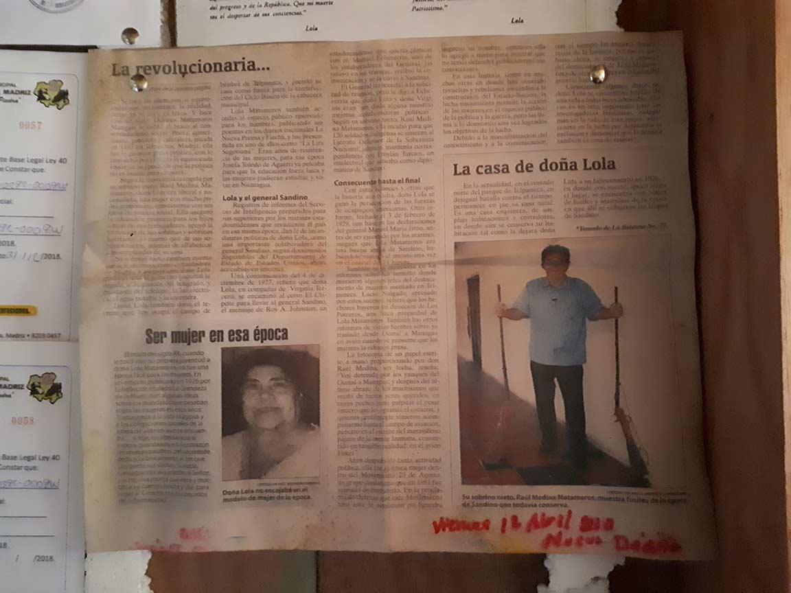 archivos-museo-el-puma