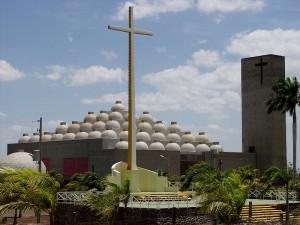 Nueva Catedral de Managua